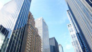 外資系企業がテナントで入っているビル