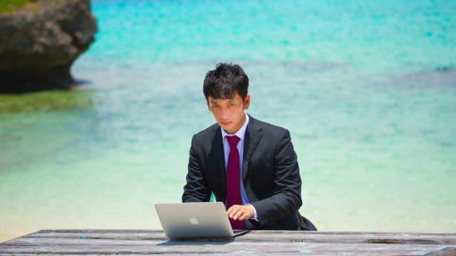 未経験からの海外勤務を狙う男